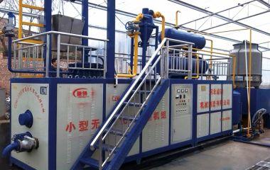 Модуль переработки отходов